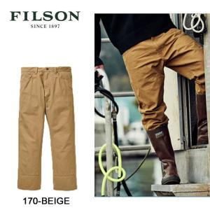 【5%還元】フィルソン ワークパンツ パンツ Filson #76968 DRY TIN UTILITY 5-POCKET ティンクロス メンズ ズボン  [0315]|shop-hood