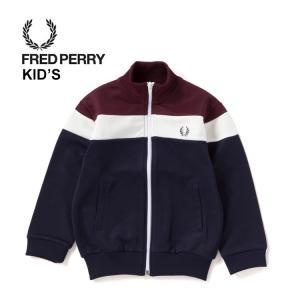フレッドペリー キッズ ジャージ FRED PERRY SY3523 COLORBLOCK TRACK トラックジャケット 長袖|shop-hood