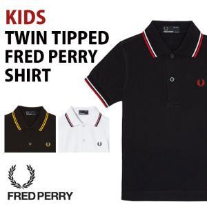 フレッドペリー キッズ ポロシャツ 半袖 SY3600 KIDS TWIN TIPPED FRED PERRY SHIRT 子供服 0510|shop-hood