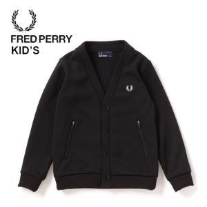 フレッドペリー キッズ 子供 カーディガン FRED PERRY [ FY2004 ] JERSEY CARDIGAN (07 BLK) [0901]|shop-hood