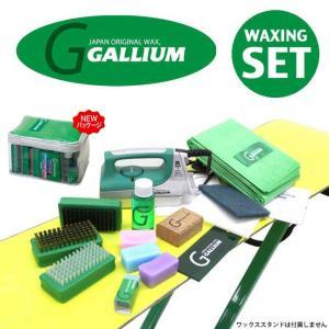ガリウム ワックス セット GALLIUM TRIAL WAXING SET [JB0004 ] ト...