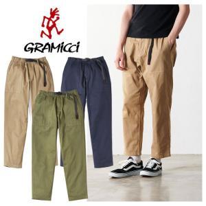 【5%還元】グラミチ ルーズテーパードパンツ GRAMICCI GUP-001 (GUP-19S001) LOOSE TAPERED PANTS クライミングパンツ|shop-hood