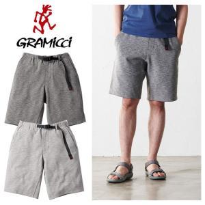 【5%還元】グラミチ ショートパンツ 短パン ズボン メンズ GRAMICCI GMP-021 COOLMAX KNIT ST-SHORTS ハーフパンツ|shop-hood