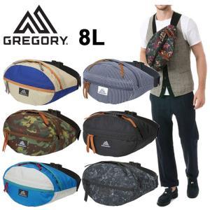 【5%還元】グレゴリー ボディバッグ ヒップバッグ カバン GREGORY テールメイトS TAILMATE ウエストバッグ ショルダーバッグ 鞄|shop-hood
