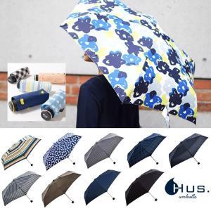 軽量・コンパクトな雨晴兼用傘手のひらサイズの新モデル・スマートデュオ。 開いた直径が大きく、コンパク...