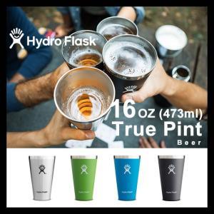 Hydro Flask BEER True Pint 16oz/473ml 保冷・保温 ステンレスボトル 水筒 5089052 ハイドロフラスク 魔法瓶|shop-hood