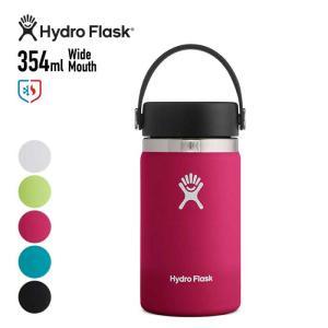 ハイドロフラスク 魔法瓶 タンブラー Hydro Flask HYDRATION Wide Mouth 12oz 354ml 5089021 Wide Mouth 保冷・保温 ステンレスボトル 水筒|shop-hood