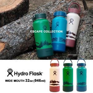 ハイドロフラスク ボトル Hydro Flask [ 5089285 ] WIDE MOUTH 32oz(946ml) ESCAPE COLLECTION 保冷・保温 ステンレスボトル 水筒 魔法瓶 [1003]|shop-hood