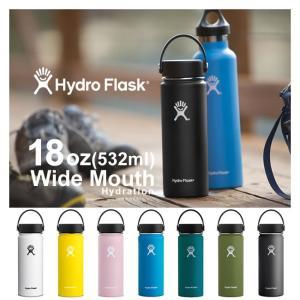 ハイドロフラスク 保温 保冷 ボトル 水筒 魔法瓶 直飲み 18oz 532ml Hydro Flask 5089023 HYDRATION Wide Mouth|shop-hood