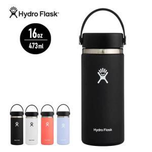 ハイドロフラスク 水筒 Hydro Flask 5089022 16oz 473ml WIDE MOUTH HYDRATION ワイド 保温 保冷 魔法瓶 ステンレス [200930]|shop-hood