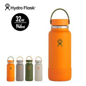 ハイドロフラスク 水筒 保温 保冷 ステンレス Hydro Flask 5089085 32oz 946ml WIDE MOUTH TIMBERLINE 魔法瓶  [200930]|shop-hood