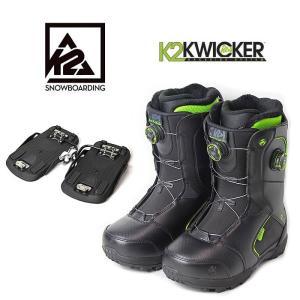K2 ステップイン スノーボードブーツ ビンディング セット 【2点セット】STARK + KWICKER (B1303+B1504)スノボ boots bindling [1215]