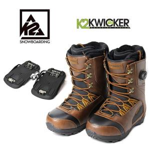 【5%還元】K2 ステップイン スノーボードブーツ ビンディング セット 2点セット COMPASS+KWICKER(B1403+B1504)スノボ boots bindling [1215]|shop-hood