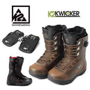 【5%還元】K2 ステップイン スノーボードブーツ メンズ COMPASS+KWICKER(B1503+B1504)ビンディング セット スノボ boots bindling [1215]|shop-hood