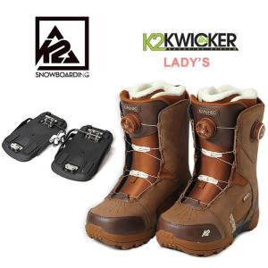 【5%還元】K2 ステップイン スノーボードブーツ レディース  ARROW+KWICKER(B1503+B1504)ビンディング セット スノボ boots bindling [1215]|shop-hood