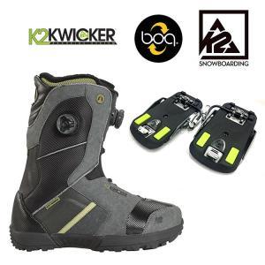 K2 ステップイン スノーボードブーツ メンズ STARK ...