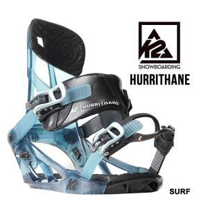 K2 スノーボードビンディング ケーツー HURRITHANE 17/18 SURF スノボビンディング バインディング バイン  [0901]|shop-hood