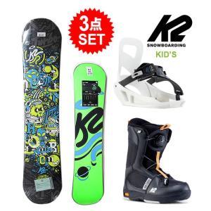 スノーボード K2 キッズ 3点セット BOYS GROM 120cmセット スノボ MINI TURBO 15-16モデル shop-hood