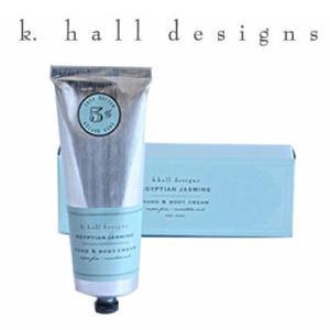 ハンドクリーム K.hall designs ケイホールデザインズ H&Bクリーム 100g Egyptian Jasmine エジプシャンジャスミン 米国製 k-hall khall shop-hood