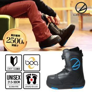 スノボ ブーツ LASTARTS ZERO R [ ユニセックスモデル ]スノーボード snowboard ブーツ boots メンズ ボアブーツ ジャパンフィット