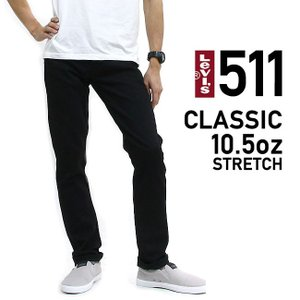 【5%還元】リーバイス Levi's ジーンズ スリム メンズ 04511-1507 511 SLIM N.S ナイトシャイン ストレッチ素材 shop-hood