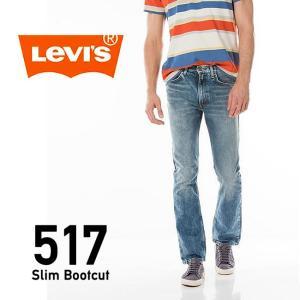 【5%還元】リーバイス Levi's ジーンズ デニム メンズ 517 Slim Bootcut ブーツカット 29988-0001 KINGDOM Orange Tab オレンジタブ shop-hood