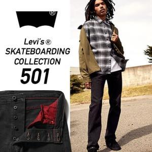 【5%還元】リーバイス Levi's ジーンズ デニム スケートボーディングコレクション 35747-0003 SKATE 501 R STF 5 POCKET shop-hood