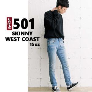 【5%還元】リーバイス 501スキニー ジーンズ Levi's 34268 501 R SKINNY WEST COAST STR 0025 デニム shop-hood