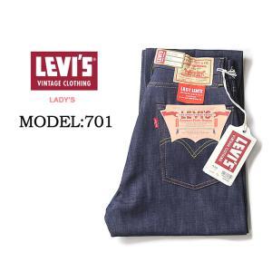 リーバイス レディース 701 ジーンズ LEVI'S [ 50701-0008 ] 1950'S 701 JEANS RIGID I0822 INDIGO ヴィンテージレプリカ  デニム [0502]|shop-hood