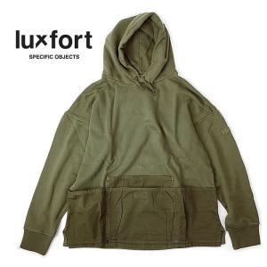 ラックスフォート メンズ パーカー プルオーバー トップス HIKER OLIVE USAコットン フレンチテリー LUXFORT 16oz|shop-hood