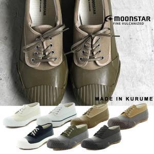 ムーンスター 防水 スニーカー メンズ レディース MOONSTAR MUDGUARD マッドガード FINE VULCANIZED 靴|shop-hood