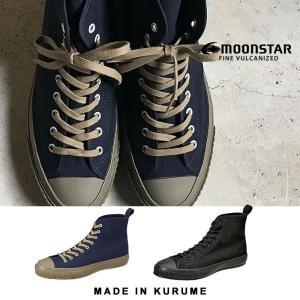 ムーンスター キャンバススニーカー ハイカット MOONSTAR HIBASKET ハイバスケット メンズ レディース FINE VULCANIZED 靴 日本製 0925 shop-hood