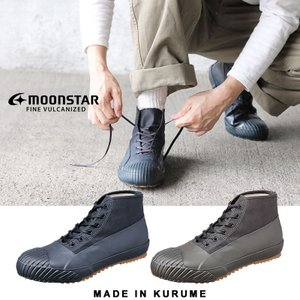 ムーンスター ハイカット スニーカー 靴 メンズ MOONSTAR ALWEATHER C FINE VULCANIZED ファインバルカナイズド 0305 shop-hood