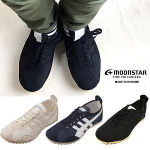 ムーンスター ジャガー スニーカー JAGUAR 靴 JG CUSTOM MOONSTAR Made in KURUME 日本製 0420|shop-hood