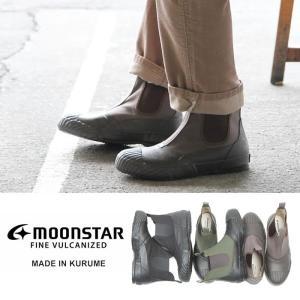 ムーンスター スニーカー 靴 サイドゴア  [ ALW SIDEGOA ] FINE VULCANIZED オールウェザー ハイカット [0901] shop-hood