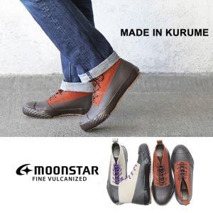 ハイカットスニーカー ムーンスター MOONSTAR ALWEATHER MT Made in KURUME ファインヴァルカナイズド 1001 shop-hood