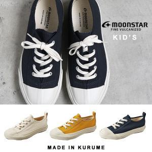 ムーンスター キャンバススニーカー キッズ ジュニア MOONSTAR KIDS GYM FINE VULCANIZED ローキャンバス 靴 shop-hood