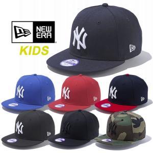 【5%還元】ニューエラ キッズ 子供 キャップ 帽子 NEW ERA KID'S 9FIFTY ニューヨーク・ヤンキース ジュニア ユース スナップバック newera|shop-hood