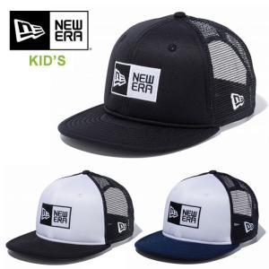 【5%還元】ニューエラ キッズ キャップ 帽子 NEW ERA YOUTH 950 TR BOX LOGO CAP 帽子 newera 子供|shop-hood