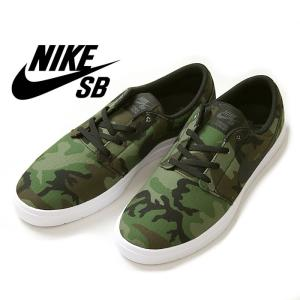 ナイキ スニーカー スケートシューズ メンズ NIKE NJ 880271 SB ポートモア 2 ウルトラライト 靴 スケーター 0401|shop-hood