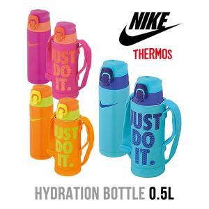 ナイキ サーモス 水筒 NIKE FFB501FN ハイドレーション ボトル 0.5L 保冷 遠足 ピクニック 0501|shop-hood