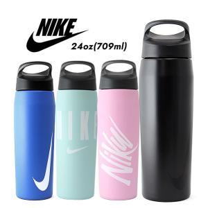 ナイキ ステンレスボトル 水筒 NIKE [ HY1002 ] SS 保冷 ハイパーチャージツイストボトル 24oz(709ml)  [0402]|shop-hood
