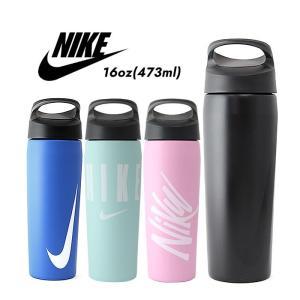 ナイキ ステンレスボトル 水筒 NIKE [ HY1003 ] SS 保冷 ハイパーチャージツイストボトル 16oz(473ml)  [0402]|shop-hood