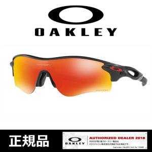 【5%還元】オークリー サングラス  レーダーロック 9206-42 OAKLEY RADARLOCK PATH (A) M.BK PRM RUBY  [0820]|shop-hood
