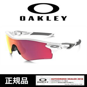 【5%還元】オークリー サングラス レーダーロック 9206-26 OAKLEY RADARLOCK PATH (A) P.WT PRM FIEL  [0820]|shop-hood
