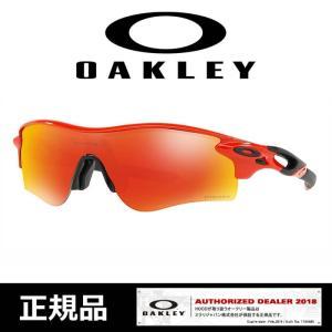 【5%還元】オークリー サングラス  レーダーロック 9206-45 OAKLEY RADARLOCK PATH(A) INFRARED PRM R [0820]|shop-hood