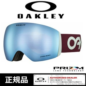 【5%還元】オークリー ゴーグル プリズム OAKLEY【晴天〜曇天】 19-20  [ 7050-72 ] FLIGHT DECK FAC P.PRG スノーボード スキー goggle [0930]|shop-hood