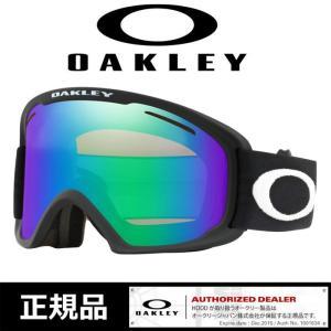 【5%還元】オークリー ゴーグル【晴天〜曇天】【天曇〜降雪】19-20 OAKLEY [ 7112-02 ] O FRAME 2.0 PRO XL M.BLK JADE  スノーボード スキー goggle [0930]|shop-hood