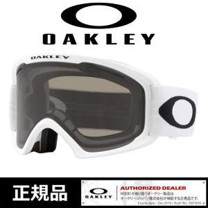 【5%還元】オークリー ゴーグル OAKLEY 【晴天〜曇天】【天曇〜降雪】19-20 [ 7112-04 ] O FRAME 2.0 PRO XL M.WHT スノーボード スキー goggle [0930]|shop-hood