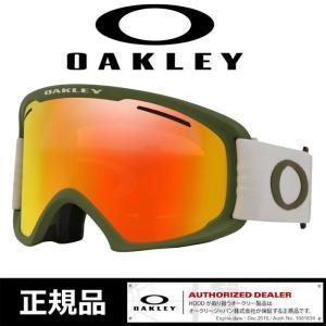 【5%還元】オークリー ゴーグル 【晴天〜曇天】【天曇〜降雪】19-20 OAKLEY [ 7112-08 ] O FRAME 2.0 PRO XL D.GRY スノーボード スキー goggle [0930]|shop-hood